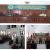Musyawarah Cabang VI Dharmayukti Karini Cabang Kutai Barat